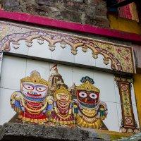 Калькутта.Джаганнатхи-привет из Пури. :: Михаил Юрин