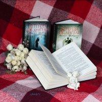 Натюрморт с книгой :: Оксана Грищенко