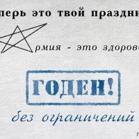 Это надо отметить! :: Виктор Никаноров