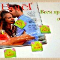 Всем привет от Batel! :: Михаил Столяров