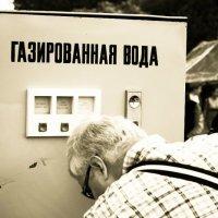 Шурик :: Максим Рябинин