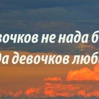 С ПРАЗДНИКОМ ВЕСНЫ И ЛЮБВИ. :: Виктор Осипчук