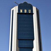 Национальный банк республики :: Mir-Tash