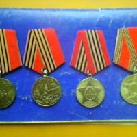 Медали   СССР :: Миша Любчик