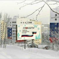 Арктика. Март... :: Кай-8 (Ярослав) Забелин
