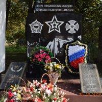 Памятник Воинам интернационалистам. :: LionLeo66 Шпак ОВ
