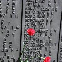 Никто не забыт, ничто не забыто. :: Владимир Усачёв