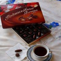 Чай с конфетами :: san05   Александр Савицкий