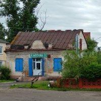 Старая добрая Аптека в Ухолово :: Валентина Пирогова