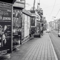 Владивосток, ул. Светланская :: Эдуард Куклин