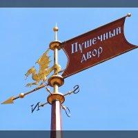 верное направление :: Николай Филимонов