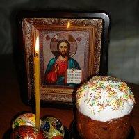СО СВЕТЛЫМ ХРИСТОВЫМ ВОСКРЕСЕНИЕМ! :: Ирина