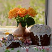 Со светлым праздником  Пасхи, друзья! :: Ольга Русанова (olg-rusanowa2010)