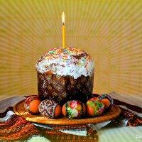 Со светлым праздником Пасхи всех вас, друзья! :: Валентина Данилова