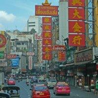И это все Бангкок. :: ИРЭН@ Комарова