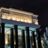 Библиотека имени Ленина :: Максим