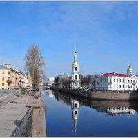 Пересеченье Крюкова канала и Мойки :: Алексей Говорушкин
