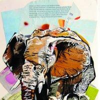 Слон :: Alexey Pankov