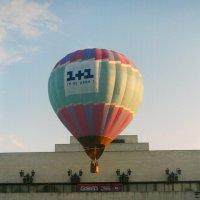 Воздушный шарик :: Александръ Морозовъ