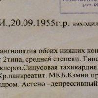 Желаю всем здоровья :: Валентина Пирогова