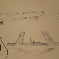 На память. :: венера чуйкова