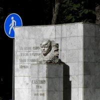 Память :: Vlad Сергиевич