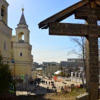 Москва. Вид от церкви князя Владимира. :: Oleg4618 Шутченко