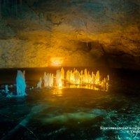 Пещерная симфония :: Яна Старковская