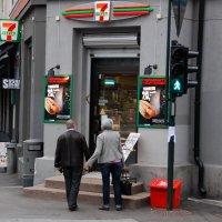 Поход в ресторан :: Николай Танаев