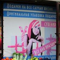 Самый лучший подаpок - овощ )))) :: Анастасия Фомина