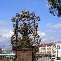 Памятник Лимону :: Vlad Сергиевич