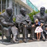 Большая Ялтинская Тройка :: Наталия Григорьева