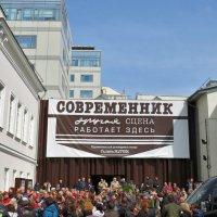 Прощание с Ниной Дорошиной :: Yuriy V