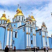 Михайловский Златоверхий монастырь    Киев :: vodonos241