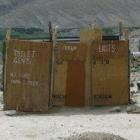 Туалет по-гималайски :: Evgeni Pa