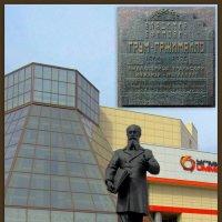 Памятник В.Е.Грум-Гржимайло :: Сергей Карачин