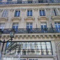 Отражения Парижа .... :: Алёна Савина