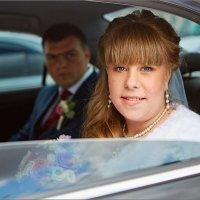 Счастливая невеста. :: Сергей Величко