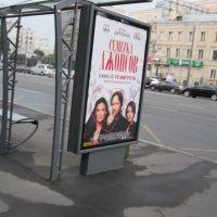Садовое кольцо,  Москва :: Smit Maikl