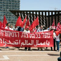 Первомайская демонстрация в Израиле :: Aleks Ben Israel