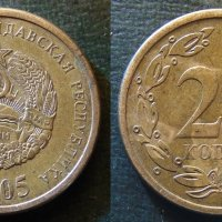 Деньги непризнанной республики :: Андрей Lactarius