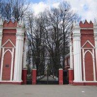 Ворота усадьбы Михалково :: Дмитрий Никитин