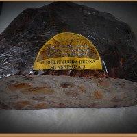 Литовский черный хлеб с абрикосами :: Вера