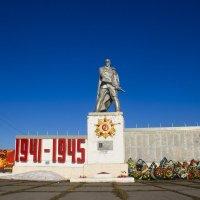 Памятник воинам, погибшим на фронтах Великой Отечественной войны :: Александр Гладких