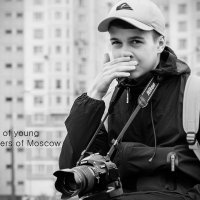 ...юный фотограф :: Pasha Zhidkov