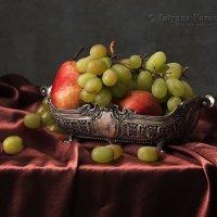 Зтюд с зеленым виноградом и красными грушами :: Татьяна Карачкова