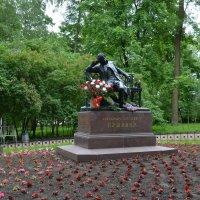 Пушкин :: Ольга Беляева