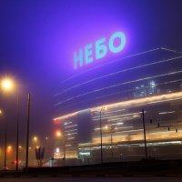 Торговый центр Небо в Нижнем Новгороде :: Владимир Пресняков