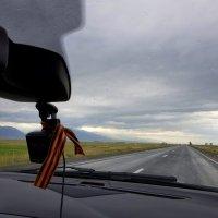 Хорошо быть в дороге, которую ты сам себе выбираешь. :: Anna Gornostayeva