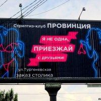 Общительная Провинция :: Нина Бутко